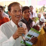 Participatory budget presentation ceremony by Union Parishad