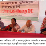 Women and Climate Justice Hearing at Rural Char Area