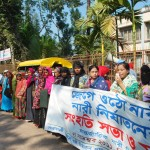 Protest Human Chain on violence against women
